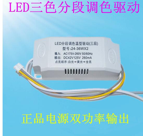 Hướng dẫn đến phân khúc điện thông minh thay đổi biến điều khiển ánh sáng màu bộ phận đánh lửa 36W v