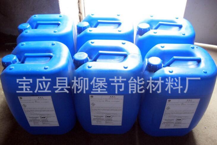 Chất ức chế quy mô môi trường Hoãn cắt LB-2 già xưởng sản xuất loại chất
