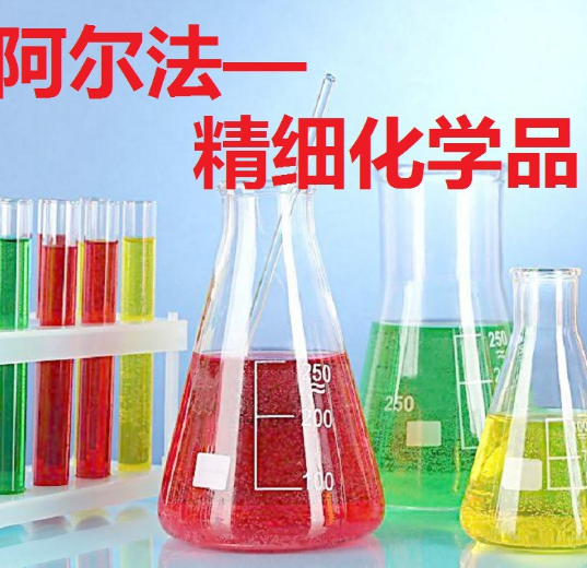 Axit cacboxylic 2,5 - thienyl axit dicarboxylic /CAS:4282-31-9/ Premium nghiên cứu thuốc thử / thấp