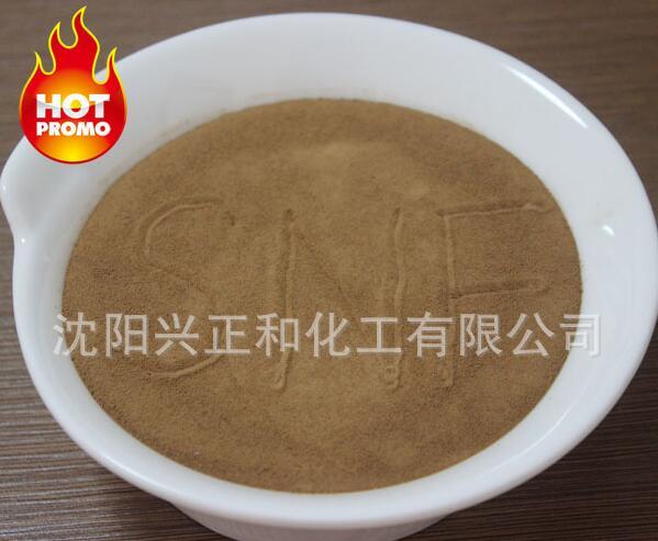 Chất dẫn xuất của Axit cacboxylic Vữa sử dụng hiệu quả giảm thuốc bột FDN tụ axit cacboxylic