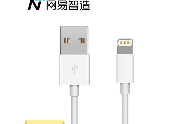 nghiêm chọn trí tạo MFi xác nhận dữ liệu điện thoại nhanh sạc USB Apple tuyến đường dây điện 0.12 mé