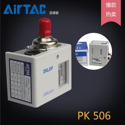 Bộ lọc khí AIRTAC PK506