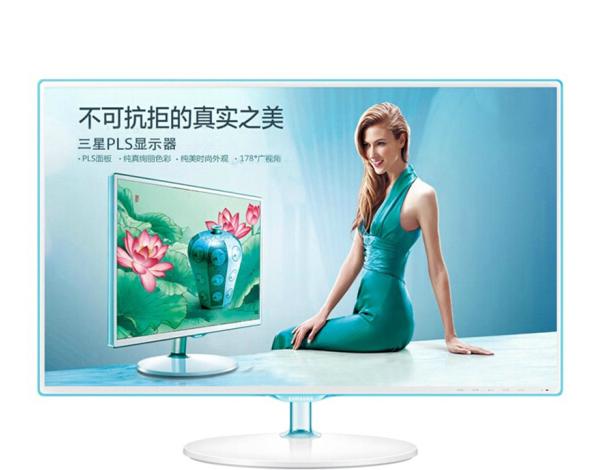 Máy tính màn hình Samsung (SAMSUNG) S24D360HL 23.6 inch màn hình độ nét cao PLS HDMI cả màn hình máy