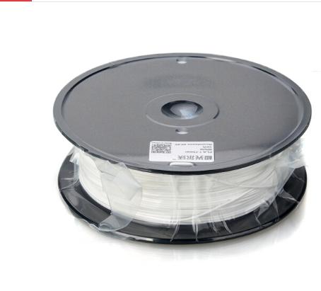 Cực quang 1.75mm PLA máy in 3D mới chất lượng cao 1.75mm trắng