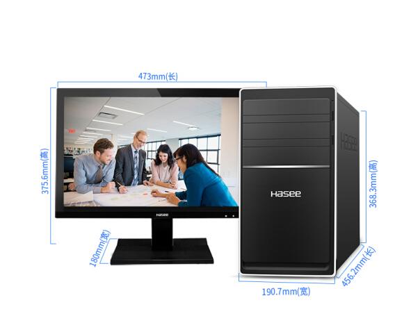 Bảng tạm thần châu (HASEE) K80-KL3 D0 máy tính văn phòng thương mại (H110 i3-7100 8G DDR4 1T phí