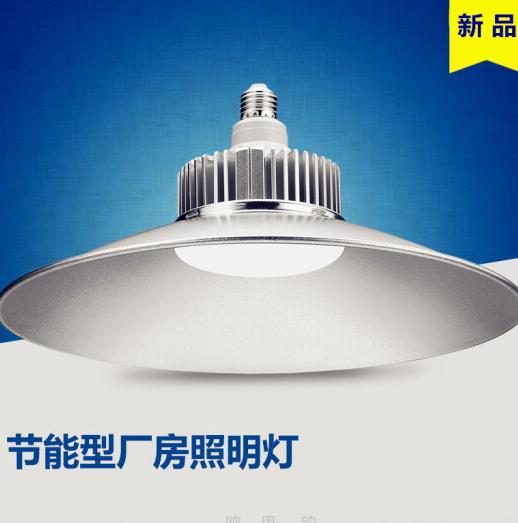 Âu LED công nghiệp và khai thác mỏ xưởng đèn chùm đèn không thấm nước ốc miệng lớn ngành công nghiệp