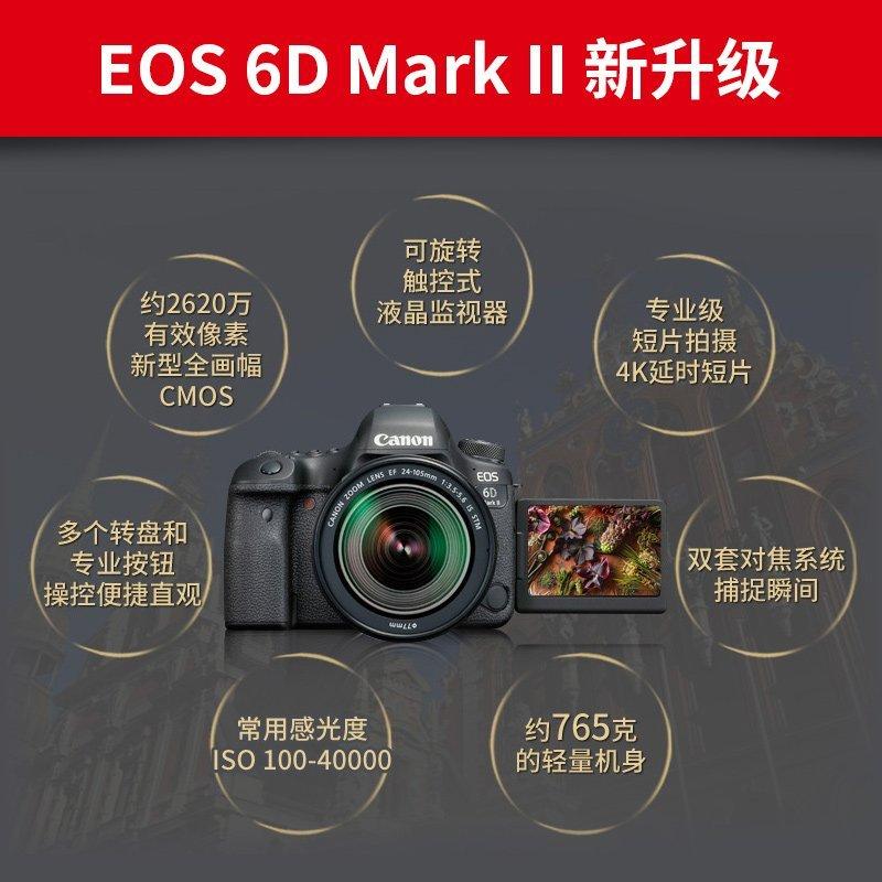 Máy ảnh phản xạ ống kính đơn / Máy ảnh SLR  Canon Canon EOS Mark II máy ảnh kỹ thuật số toàn bức tr