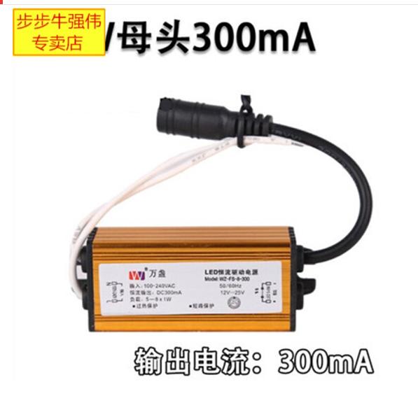 Tích hợp đèn điện LED ổ đĩa hút đèn hướng dẫn hoành chảy máy biến áp 8W 12W 24W 38W 5-8W mẫu đầu 300