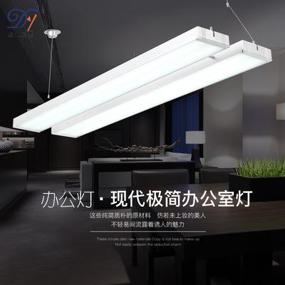 Đèn đôi hình chữ nhật gắn trần giúp tăng độ sáng cho căn phòng