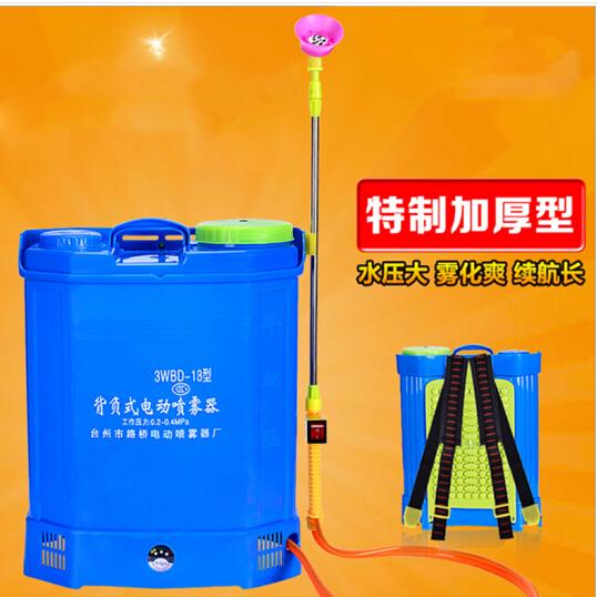 Lo tím hoa phường (zixinhuafang) điện bình xịt thuốc nông nghiệp thuốc xổ sạc pin máy phun thuốc trừ