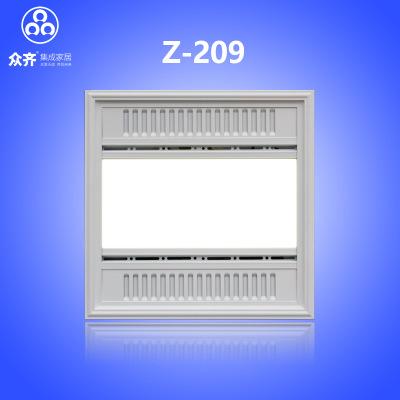 Tích hợp trần Lvkou tích hợp đèn LED trần tích hợp thông gió thải Liangba phòng tắm không khí sạch h