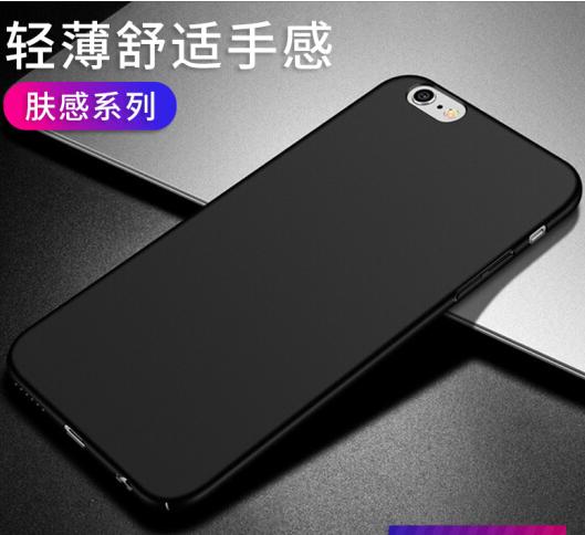 Nhựa phế (STRYFER), táo 6s/6 vỏ điện thoại di động iPhone6s/6 đầy vỏ cứng bảo vệ bộ chống ngã Shell