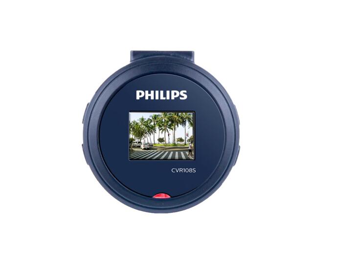 12 triệu PHILIPS Philips CVR108S xe mini - 140 độ ghi âm bởi độ nét cao màu đen +32GB ống kính wide