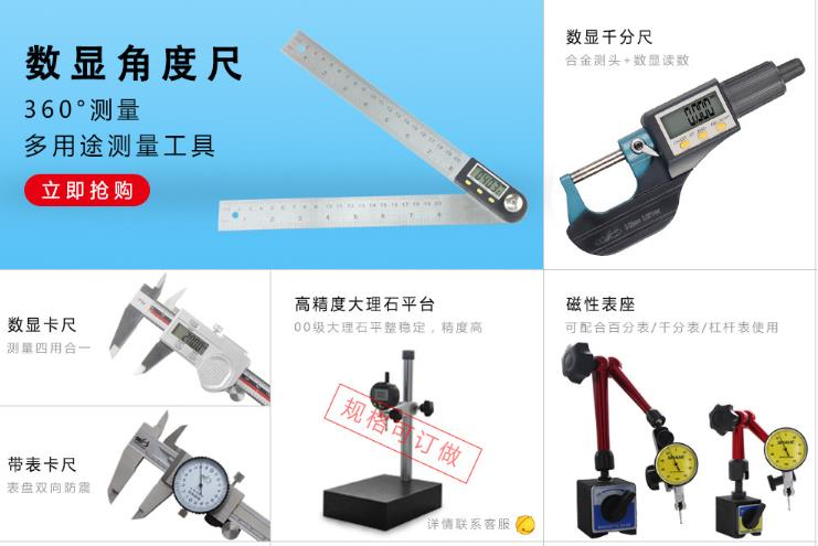 WD  Độ chính xác cao, độ đồng hồ bách phân 0-10/0-25/0-50 số điện tử hiển thị biểu sâu đo đếm 0-50mm