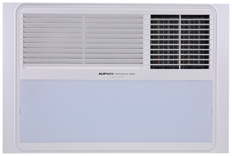 AUPU Aups nhúng gió ấm loại tích hợp dẫn QDP5022B
