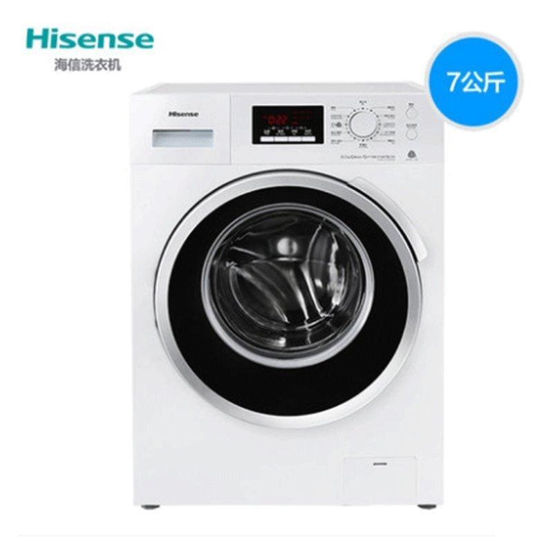 Hisense/ XQG70-S1208FWS 7 kg máy giặt tự động hoàn toàn trống nhà thay đổi tần số