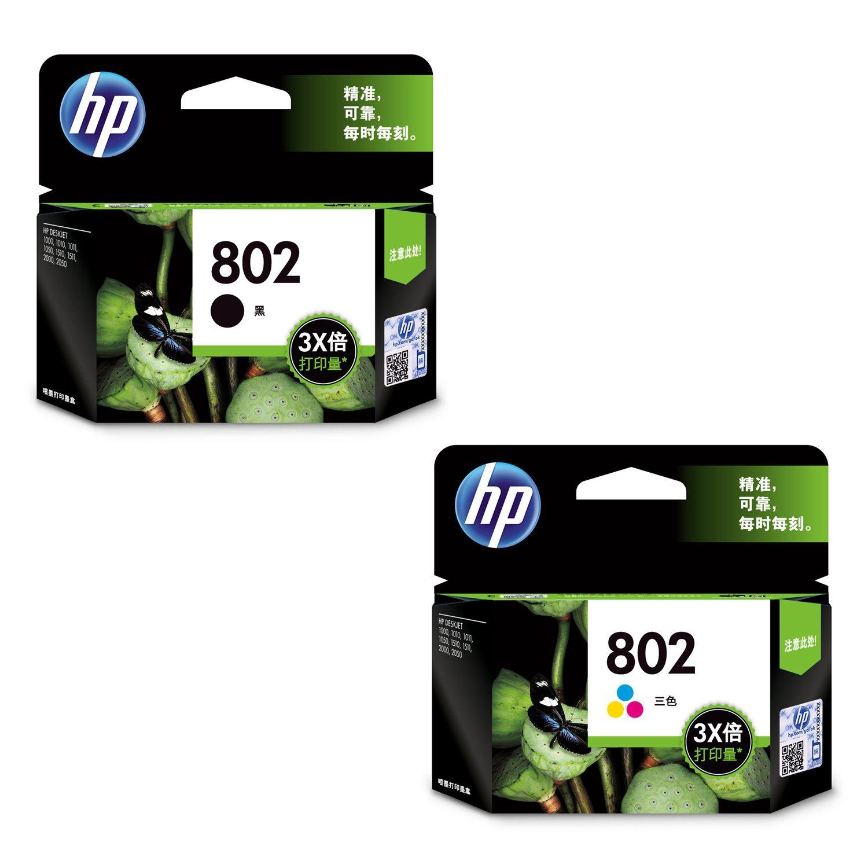 HP Hewlett - Packard CH563ZZ 802 hộp đen +CH564ZZ 802 hộp màu áp dụng HP DeskJet 1000, 2000 2050 105