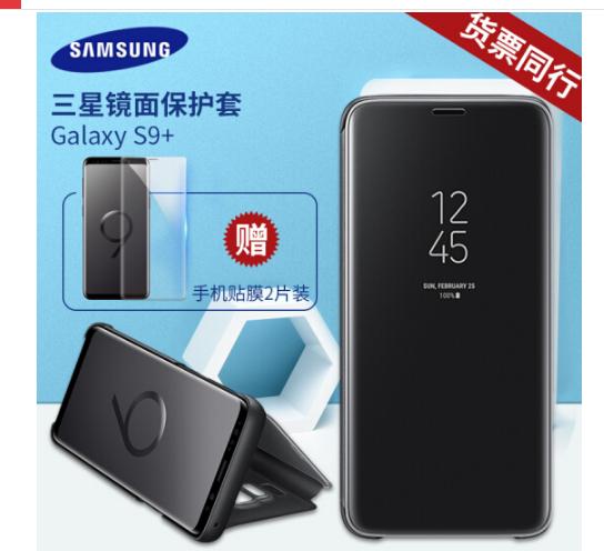 SAMSUNG [2] mua 1 tặng điện thoại Samsung S9/S9+ vỏ điện thoại thông minh mới ráp xong ngủ đông bộ g