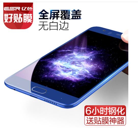 ESR Triệu màu (ESR) 9 thuỷ tinh công nghiệp vinh hiển vinh hiển màng màng Huawei 9 thuỷ tinh công ng