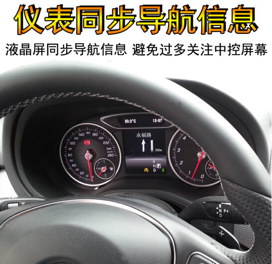 12 triệu 奔驰导航卡c200l gla glc and b e级 / c级 / cla's 地图升级sd卡 cla180 cla200 cla220