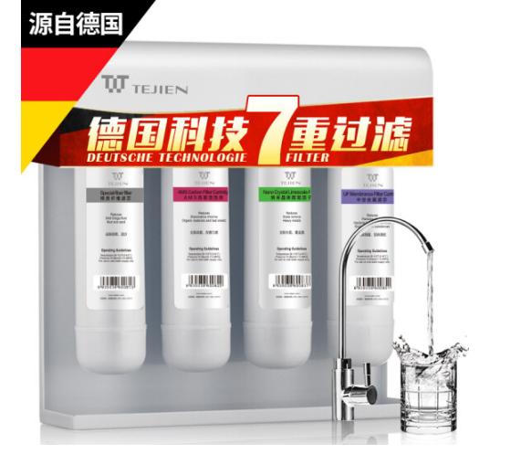 TEJIEN (TEJIEN) Đức thẳng máy lọc nước uống sạch nhà bếp FLX-C5A C5A máy lọc theo kiểu