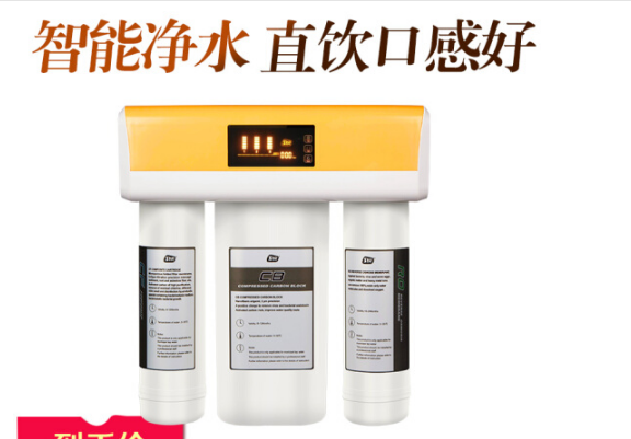 SYR (SYR) thông minh thiết bị vô thùng nước sạch nhà máy màng RO chống thấm nước uống sạch WS-6030-4