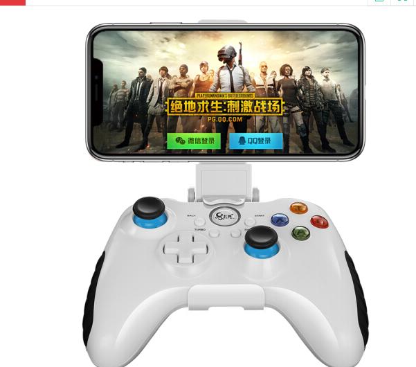 (Betop) A Tu La 2 Bluetooth, trò chơi cầm + hỗ trợ Apple Android điện thoại thiết bị PC ăn gà vua vi