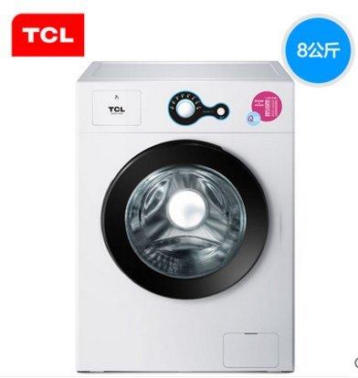 TCL XQG80-Q300 8 kg, con lăn máy giặt gia dụng tự động hoàn toàn câm rửa