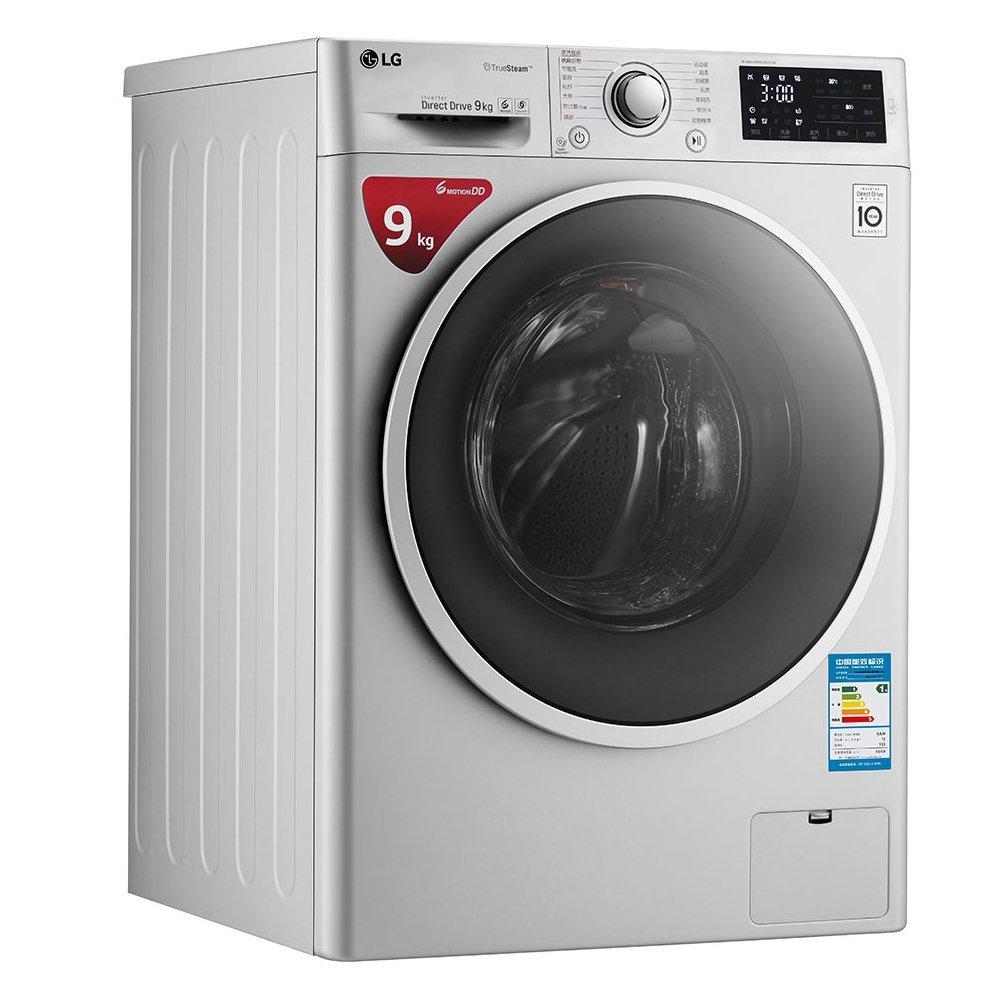 LG 9kg Net series WD-VH451D5S lăn máy giặt (nhà cung cấp dịch vụ trực giao)