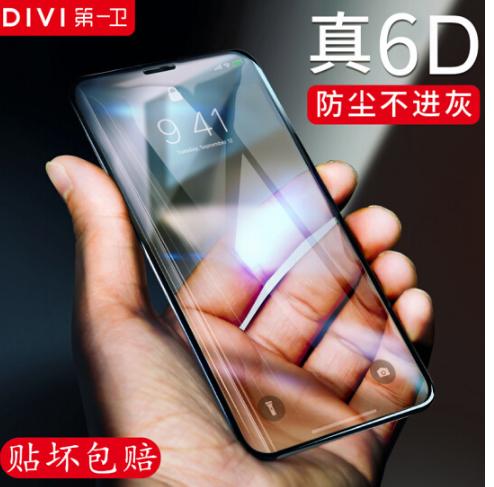 Miếng dán màn hình Đầu tiên là vệ [6D cả phủ] iPhonex thuỷ tinh công nghiệp phim áp dụng cho Apple