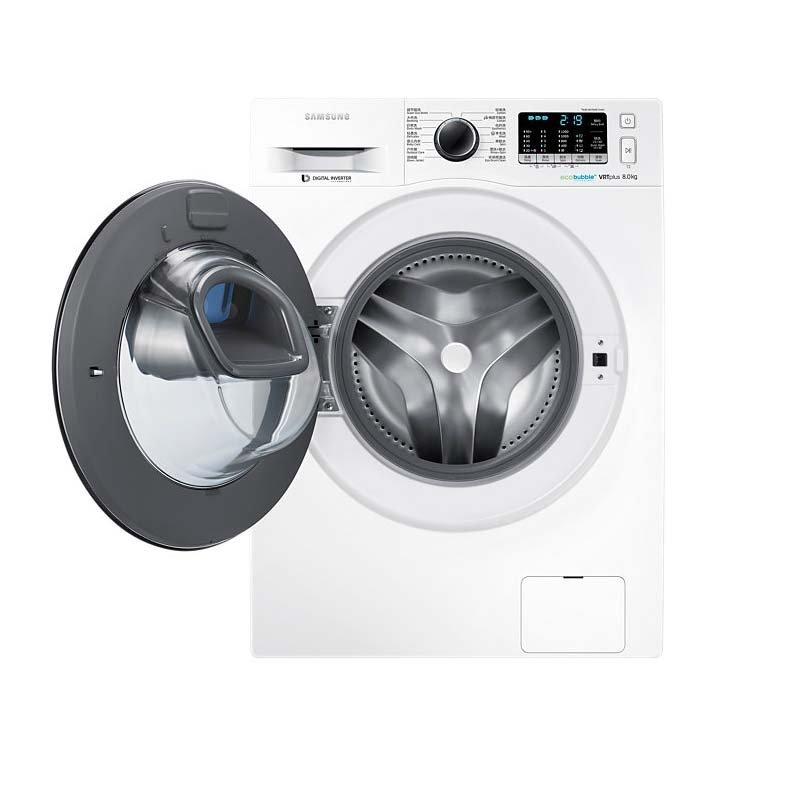 Samsung (SAMSUNG) WW80K5210VW/SC 8 kg khối lượng lớn máy giặt thông minh thay đổi tần số trống màu t