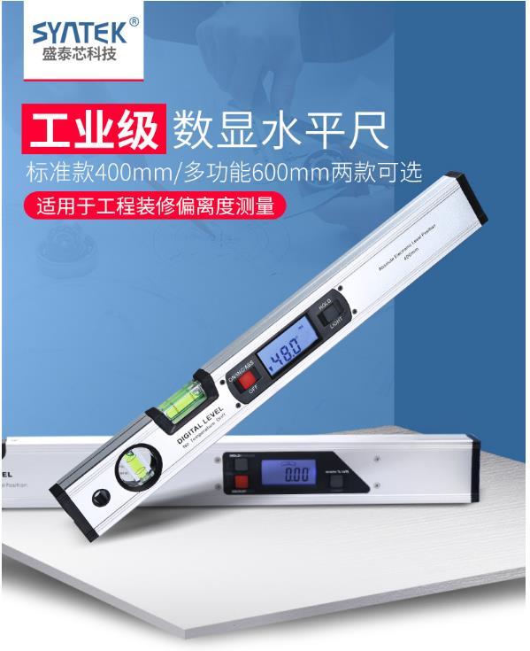 SYNTEK     Dụng cụ đo lường mức feet SYNTEK điện tử mang từ tính độ chính xác cao, hợp kim nhôm số đ