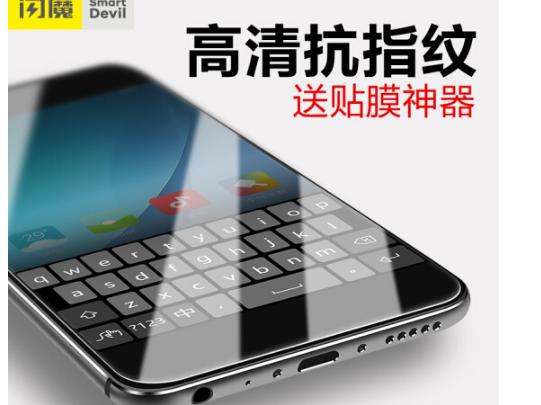 SmartDevil Shem ma Remy Remy 5X thuỷ tinh công nghiệp phim So - mi 5X nổ chống dấu vân tay di động k