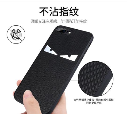 Mofi Không ai 7plus táo iPhone8 bộ vỏ điện thoại đơn giản. Thời trang 7P silica gel mềm i8 cartilagi
