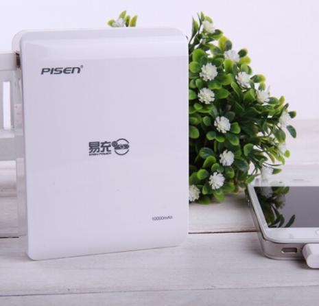 PISEN /Pisen sạc bảo dễ nạp bốn thế hệ 4 10.000 ma di chuyển điện lưới Hiển thị LED đèn pin cho điện