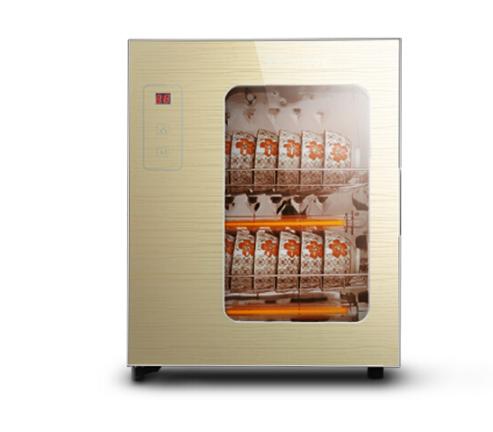 Wanbao Vạn Bảo (Wanbao) 60 lít treo tường kiểu tủ thuốc sát trùng gia dụng lập ít nhiệt độ cao mini
