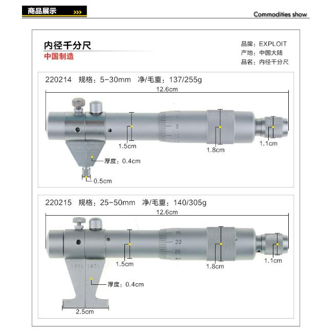 EXPLOIT   Khai thác (EXPLOIT) tay vòng xoắn ốc thiết bị dụng cụ đo cái đo vi thước bách phân 220214