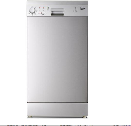 BEKO Châu Âu, nước Anh lần họ (BEKO) UK DFS05010X 10 bộ máy rửa bát thép không gỉ nhập khẩu độc lập