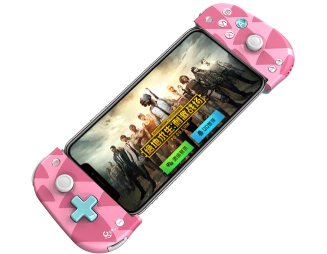 (Betop) W1 Bluetooth xoạc chân thần ăn gà, trò chơi cầm điện thoại thiết bị Apple Android đặc biệt k
