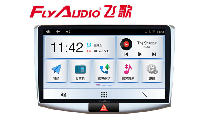 12 triệu GS1 Android màn hình lớn người dẫn động H2 cánh thần dẫn đường một người hướng dẫn thông mi