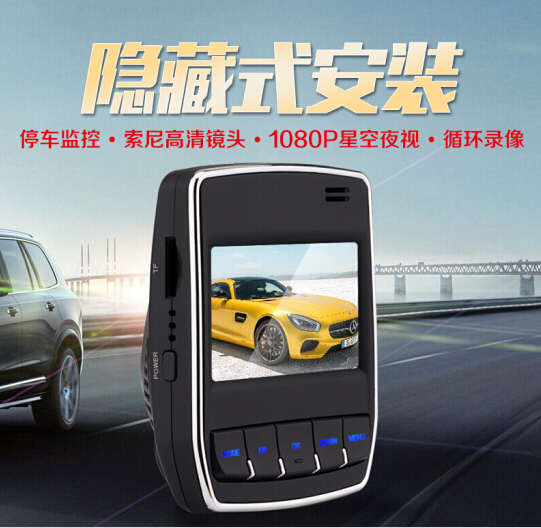 12 triệu Ren lion hidden vehicle recorder double lens inverted image XRV Changan CS15 treasure Jun 7