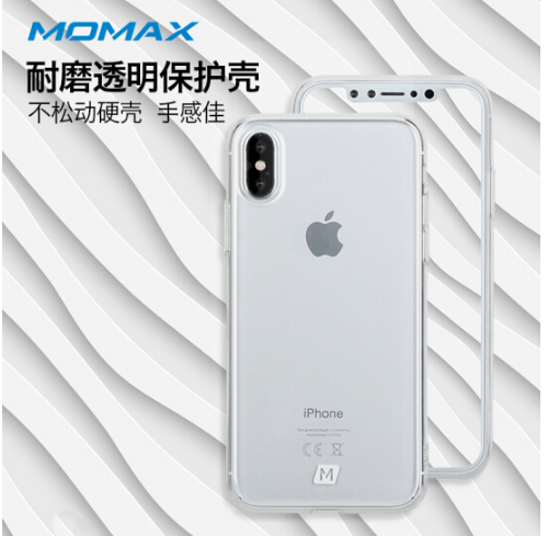 MOMAX (MOMAX) iPhoneX/10 vỏ bảo vệ hệ điện thoại di động Apple x vỏ khinh bạc trong suốt tất cả luôn