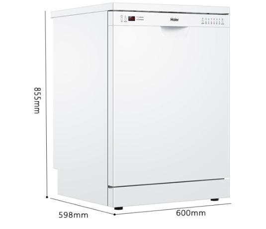 Haier Hale (Haier) 14 bộ công suất lớn AUTO giặt khô. nhiệt thông minh tự động kiểu độc lập nhà máy