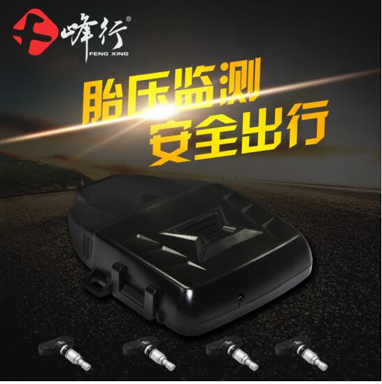 Tích hợp hệ thống điều khiển DVD Theo dõi áp lực nội bộ lốp xe lốp áp suất lốp DVD hướng nâng cấp má