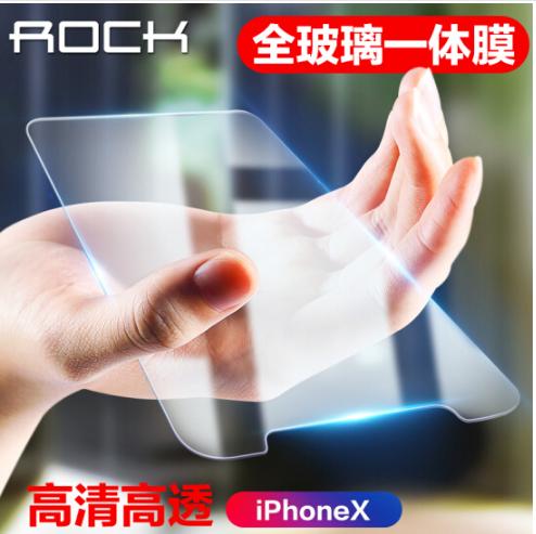 Miếng dán màn hình Locke (ROCK), táo /iPhone10 màng màng x thuỷ tinh công nghiệp thủy tinh trong su
