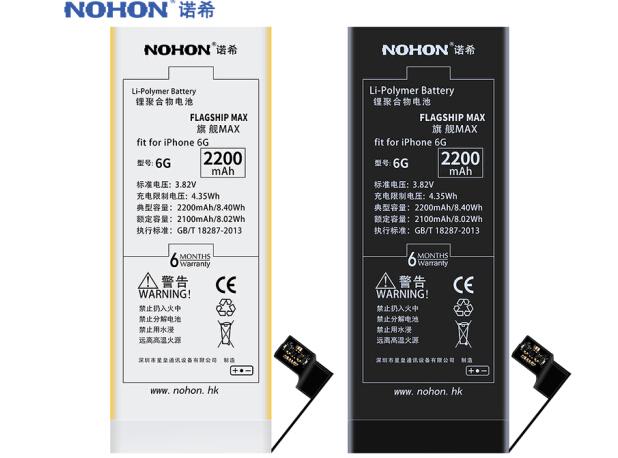 NOHON Pin điện thoại công suất lớn soái hạm MAX táo iphone6 6 pin Pin điện thoại nội bộ pin Pin / /
