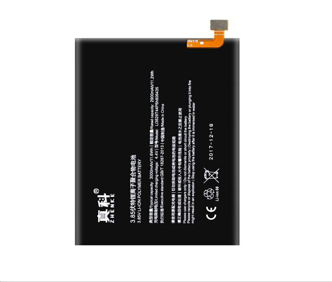 ZHENKE Pin điện thoại thật khoa Nubia Z11 pin điện thoại NX531J Z11 tôn hưởng Edition chính phẩm côn