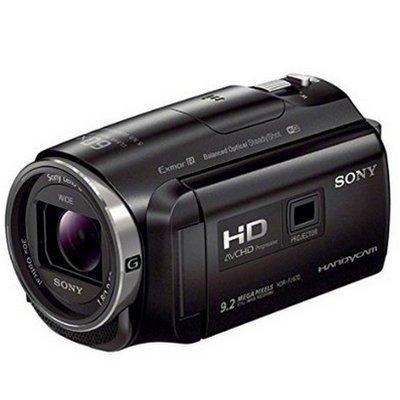 PJ675/HDR-PJ675 5 trục chiếu phim kỹ thuật số chống rung máy camera Sony PJ675 tặng thêm gói pin dự
