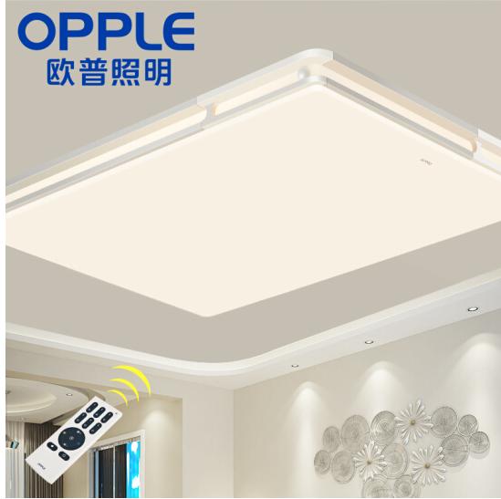 OPPLE Thiết bị chiếu sáng chỉnh ánh sáng (OPPLE) chỉnh ánh sáng đèn phòng khách phòng ngủ hình chữ n