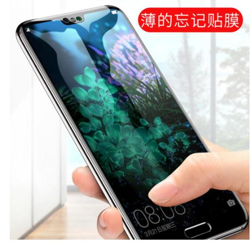 Miếng dán màn hình Mỗi độ Huawei p20 thuỷ tinh công nghiệp 5D màng màng màng bảo vệ toàn màn hình đ